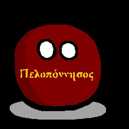 Peloponneseball