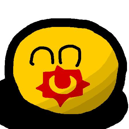Mauretania Caesariensisball