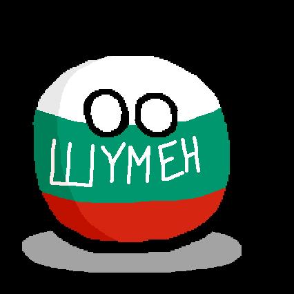 Shumenball