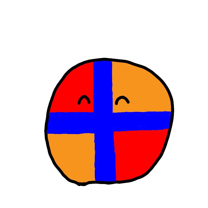 Hemshinball