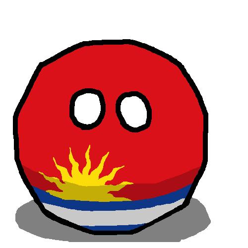 Dariénball