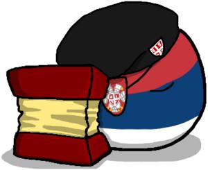 Serbiaball.png