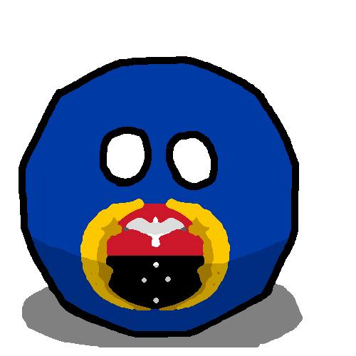 Gulfball (Papua New Guinea)