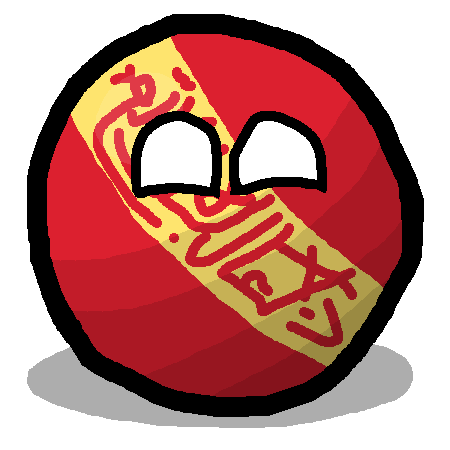 Emirate of Granadaball
