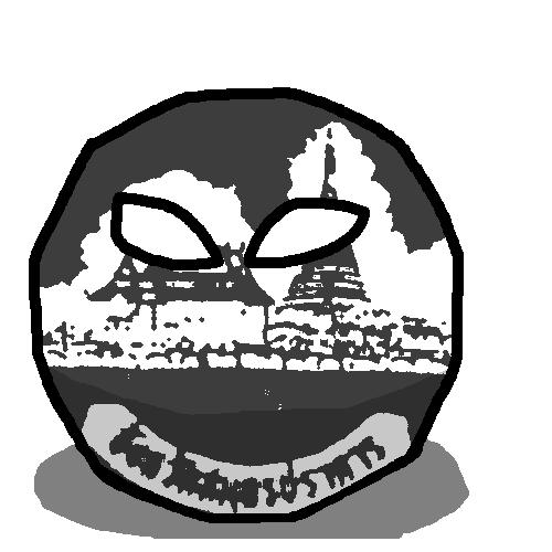 Samut Prakanball