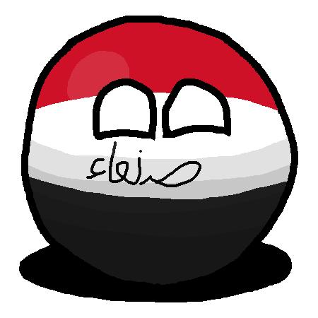 Sana'aball