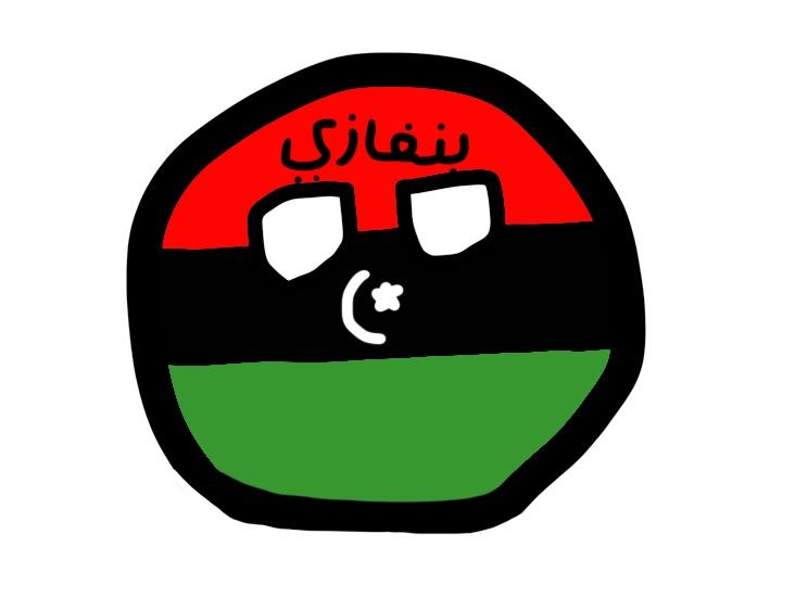 Benghaziball (city)