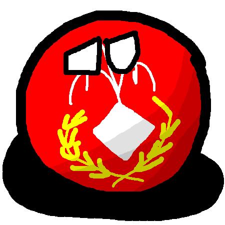 Gładyszów Republicball