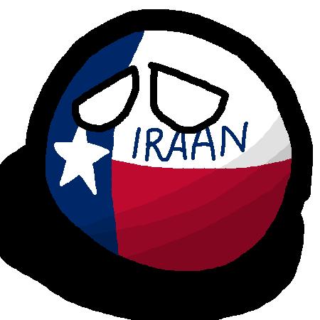 Iraanball