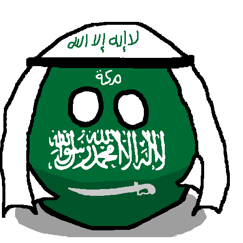 Makkahball