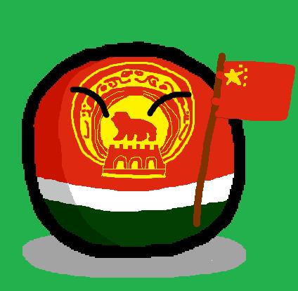Nanjingball