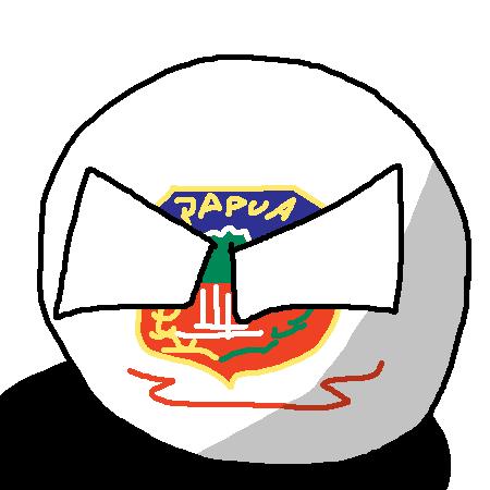 Papuaball