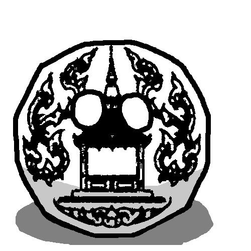 Uttaraditball