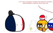 НаполеонФранц3