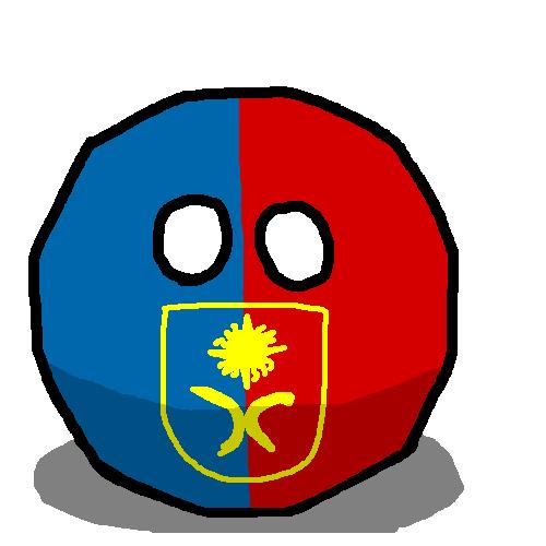 Khmelnytskyi Oblastball