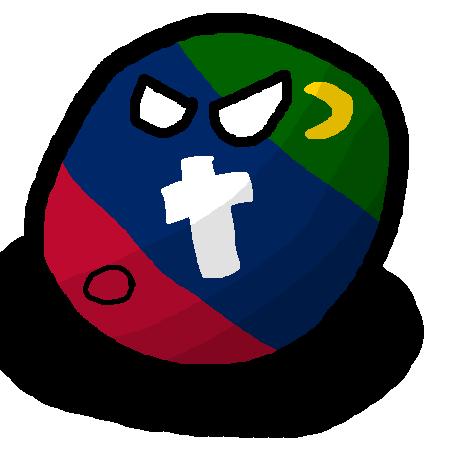 Mindanaoball