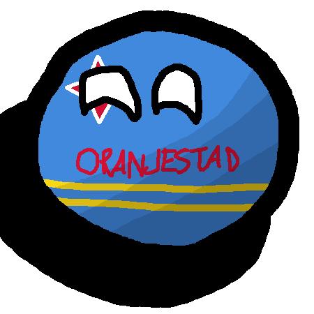 Oranjestadball (Aruba)