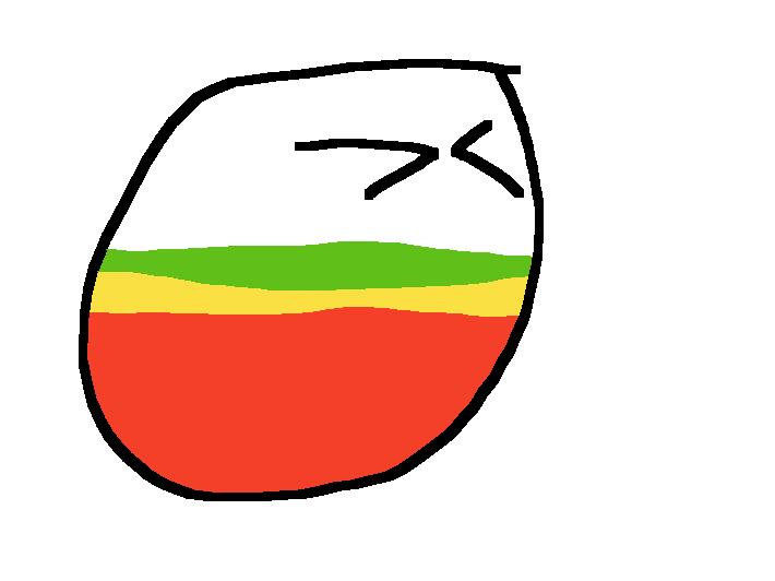 Biała Podlaskaball