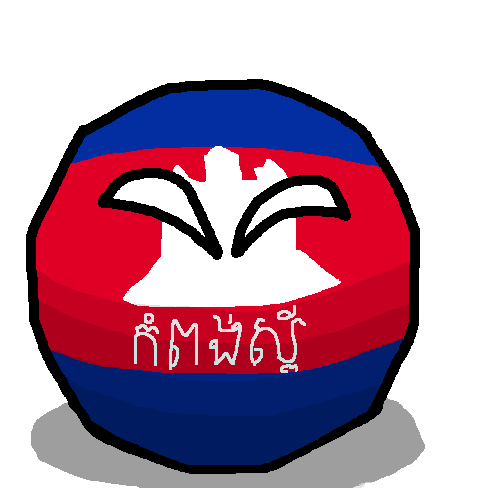 Kampong Speuball
