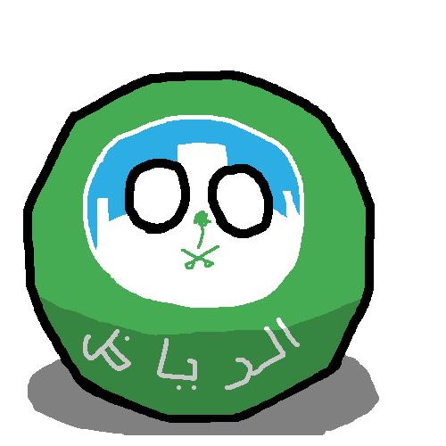 Riyadhball