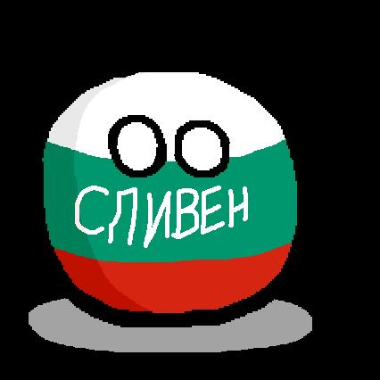 Slivenball