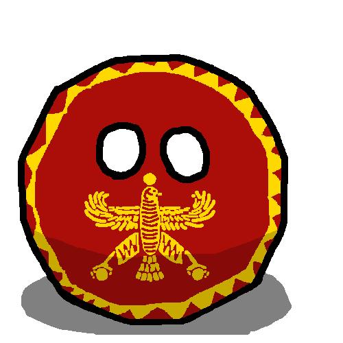 Persepolisball