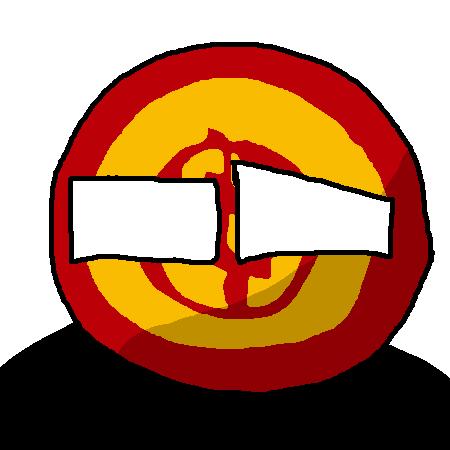 Kingdom of Khotanball