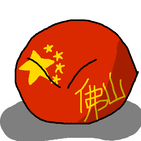 Foshanball