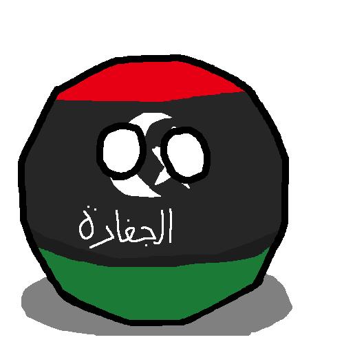 Jafaraball
