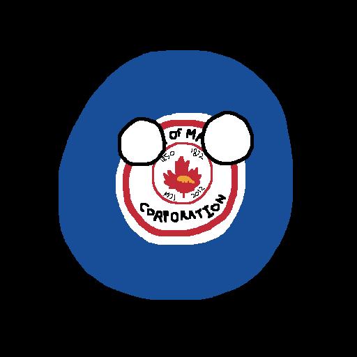 Markhamball (Ontario)