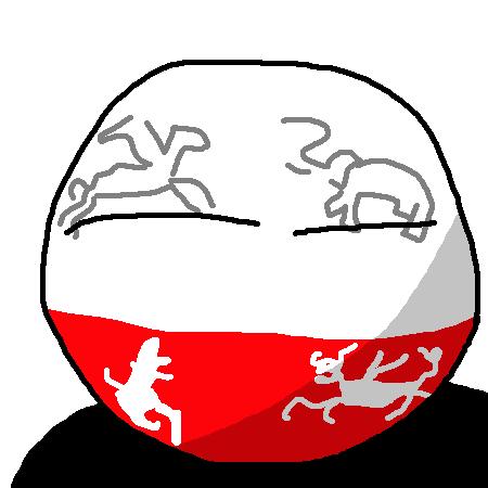 Kingdom of Mrauk Uball