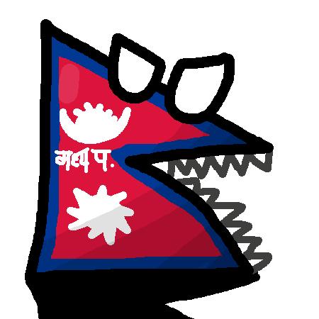 Mid-Western NepalRawr