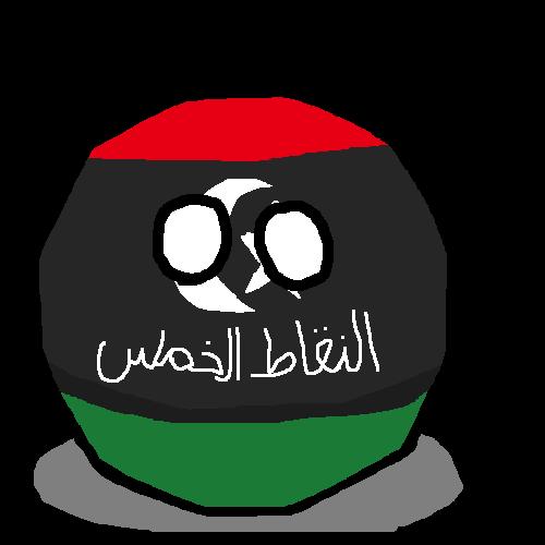 Nuqat al Khamsball