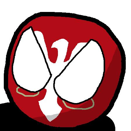 Polish National Governmentball (Kraków Uprising)
