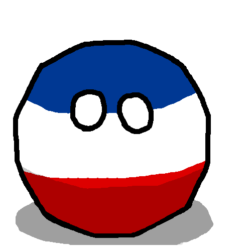 Littoral Banovinaball