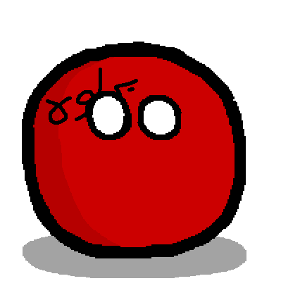 Soviet Republic of Gilanball