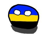 Gelderlandball