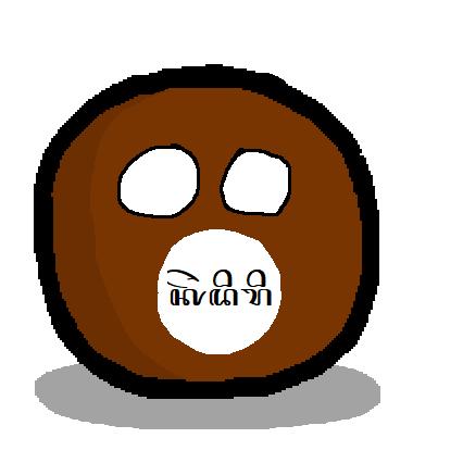 Kediriball