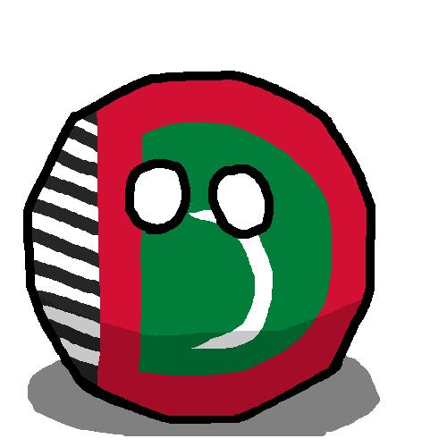 British Maldivesball