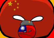China's fight is never over by Kim jong illist
