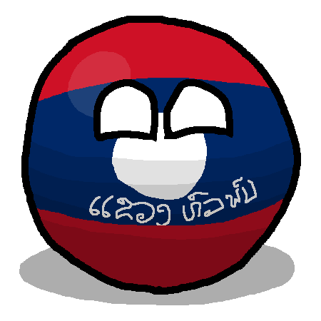 Houaphanhball