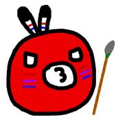 Threeball