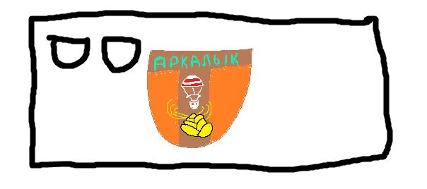 Arkalykbrick