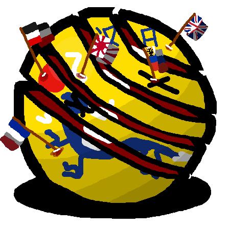 Hankou Concessionsball