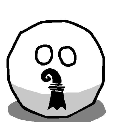 Basel-Stadtball