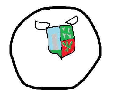 Turriball