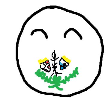 Albertvilleball
