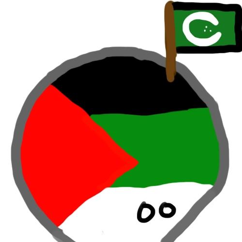 All-Palestine Governmentball