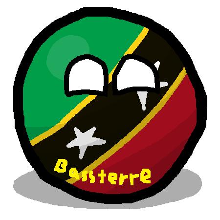 Basseterreball