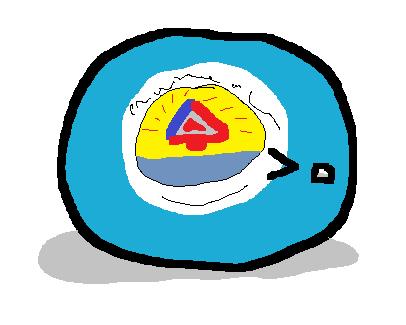 Capizball